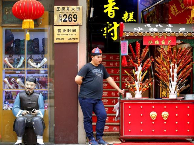 China,Economy,Stock