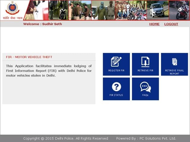 Delhi-Police-launch-e-police-station-motor-vehicle-theft-app