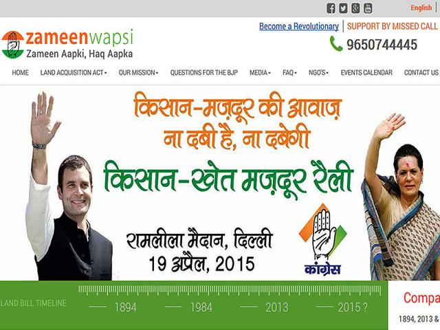Screengrab-of-Zameen-Wapsi-website-launched-by-Congress