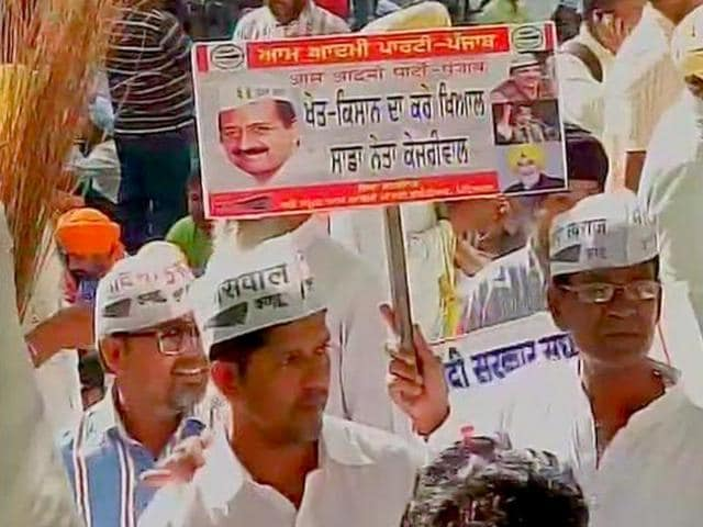 AAP-supporters-gather-at-Jantar-Mantar-to-take-part-in-a-rally-against-the-land-acquisition-ordinance-ANI-Photo