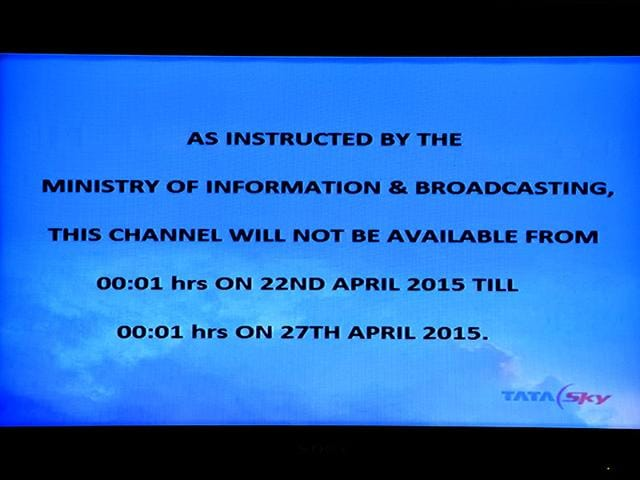 This-screengrab-of-a-television-screen-in-New-Delhi-shows-the-message-to-viewers-when-attempting-to-access-the-Al-Jazeera-television-channel-AFP-Photo
