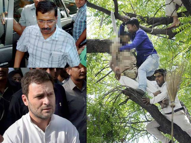 Farmer suicide at AAP rally,AAP rally at Jantar Mantar,political reactions to farmer suicide