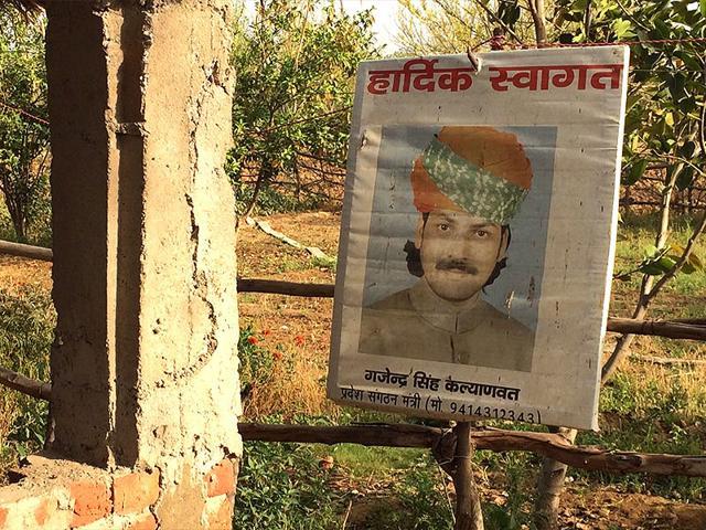 Farmer's suicide at AAP rally,Sanjay Singh visits Gajendra's village,Gajendra