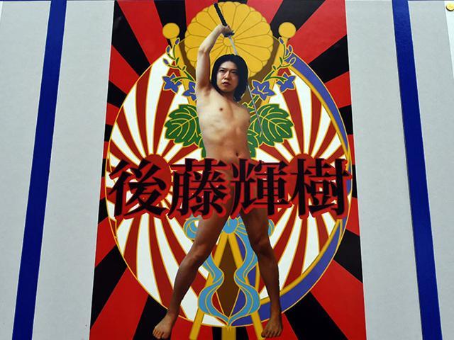Teruki Goto,Japan elections,Rising Sun