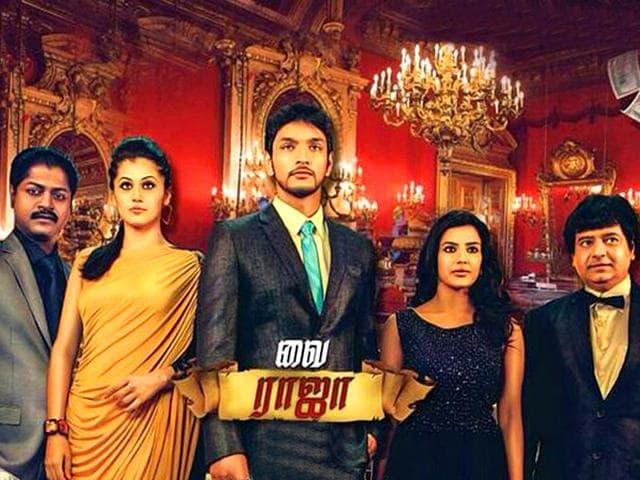 Aishwarya-R-Dhanush-s-Vai-Raja-Vai-starring-Gautham-Karthik-Taapsee-and-Priya-Anand-is-a-heist-drama