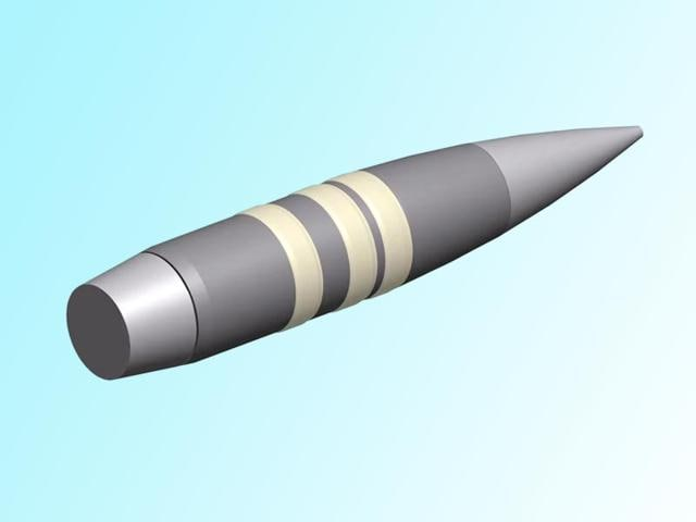 A-screenshot-taken-from-a-youtube-video-shows-a-prototype-of-the-smart-50-caliber-projectile-developbed-in-US
