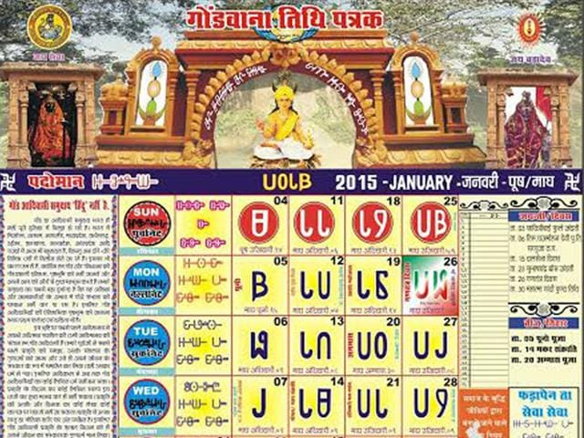 Gondi dialect,Gondwana Mahasabha,Gondi calendar