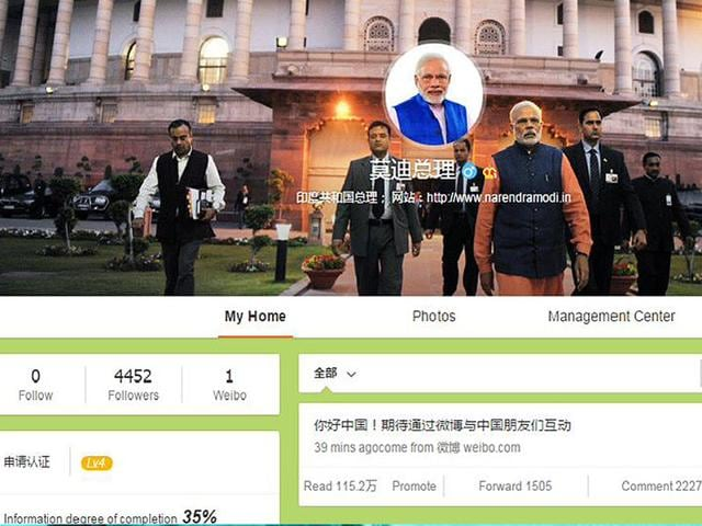 Prime-Minister-Narendra-Modi-has-joined-Sina-Weibo-a-social-media-platform-with-over-500-million-users