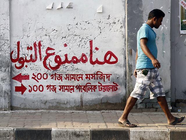 Bangladesh,arabic,urinating in public