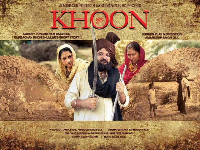 Khoon-will-be-premiered-at-Punjabi-International-Film-Festival-Toronto-on-May-17