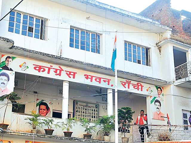 The-Congress-has-inducted-about-four-lakh-new-members-since-January-HT-PHOTO