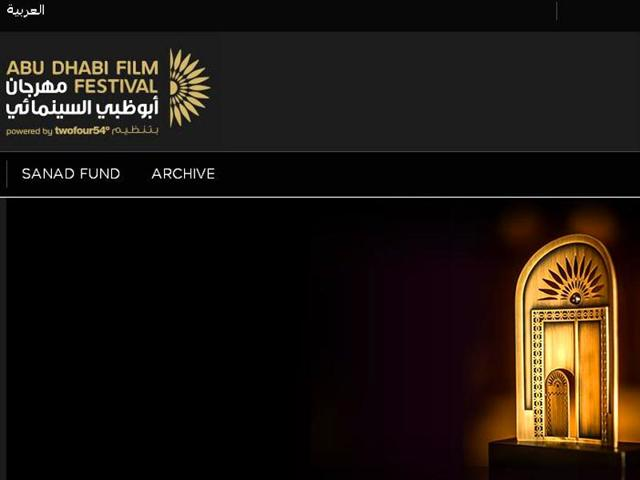 Abu Dhabi Film Festival,Hindustan Times