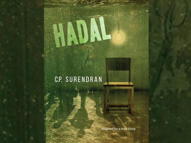 Cover-of-Hadal-a-delinquent-novel-by-a-delinquent-which-is-rare-in-Indian-English-fiction