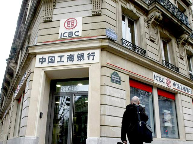 Banking-scams-are-rife-in-China-sometimes-involving-bank-employees-and-ordinary-savers-are-often-the-ones-robbed-AP-Photo