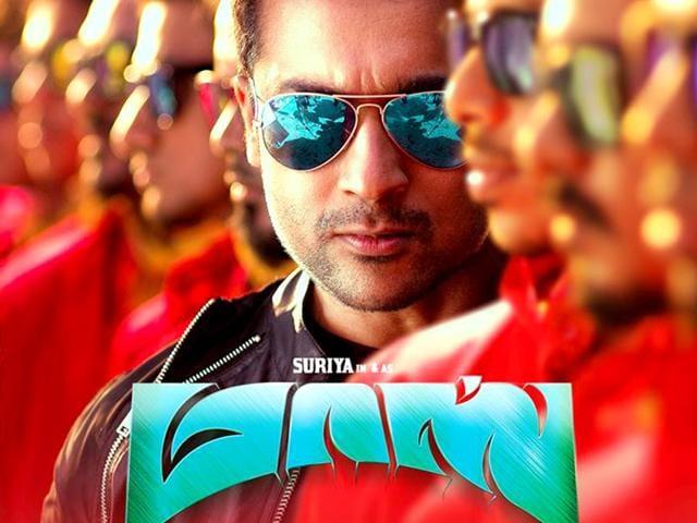 Tamil-film-Masss-starring-Suriya-is-a-horror-comedy-Masssmovieofficial-Facebook