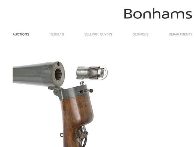 The-punt-gun-that-was-custom-made-for-General-Obeidullah-Khan