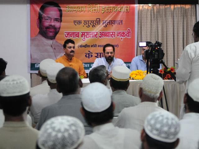 Union-minister-of-state-for-minority-affairs-Mukhtar-Abbas-Naqvi-addresses-a-gathering-of-Muslims-in-Bhopal-on-Sunday-Mujeeb-Faruqui-HT-photo
