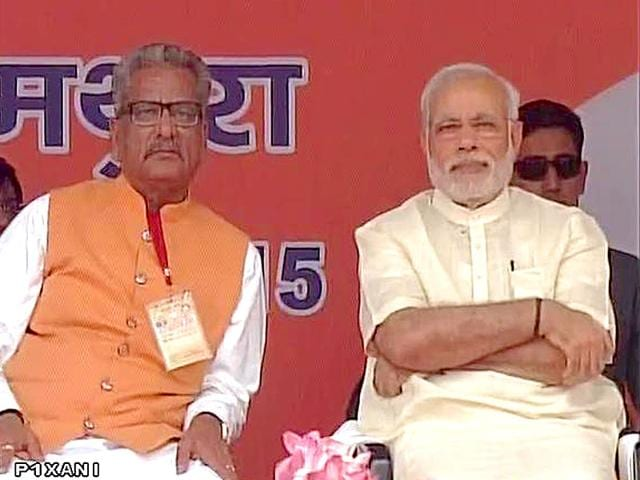 PM-Narendra-Modi-along-with-Chhattisgarh-chief-minister-Raman-Singh-during-his-visit-to-Dantewada-HT-Photo-Ejaz-Kaiser