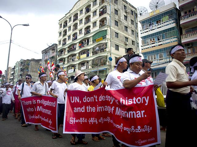 Protesters-march-against-Rohingya-boat-migrants-originating-from-Myanmar-who-are-largely-seen-as-illegal-immigrants-from-Bangladesh-Yangon-AFP-Photo