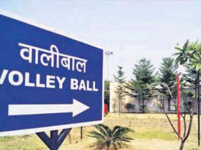 Sports Authority of India,Volleyball court,Karni Singh Range