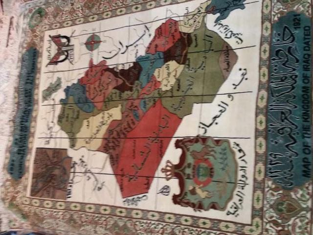 Kadhimi-picked-up-a-carpet-ordered-by-him-to-have-1921-s-map-of-his-country-Iraq-finely-woven-in-silk-carpet-by-Kashmir-artisans-HT-Photo