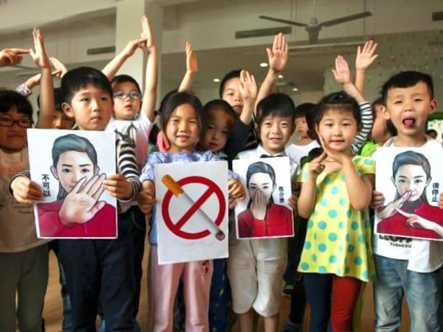 china,smoking,anti smoking