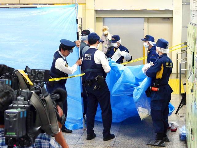 Tokyo Station,Crime,Corpse