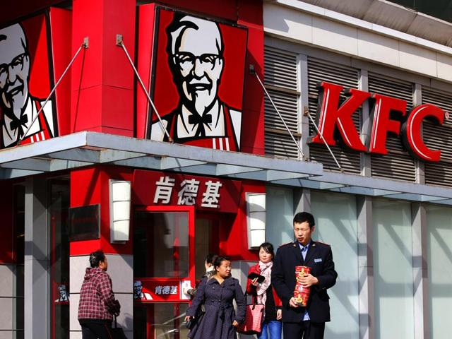 A-file-photo-of-the-KFC-restaurant-in-Beijing-Reuters-Photo