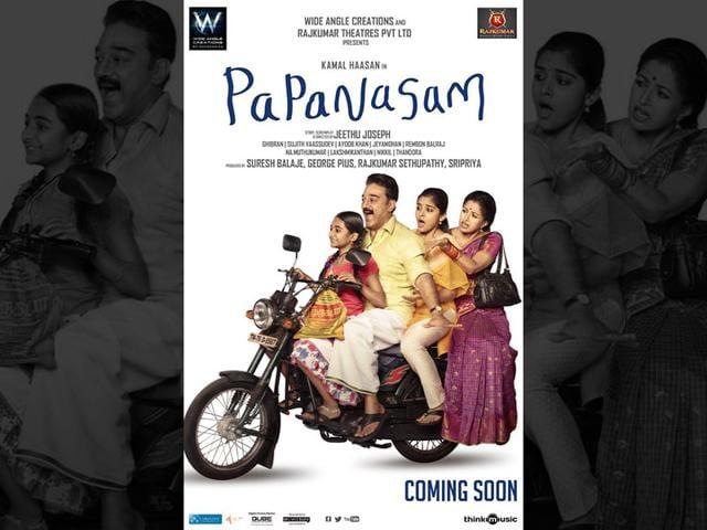 Papanasam,Kamal Haasan,Drishyam