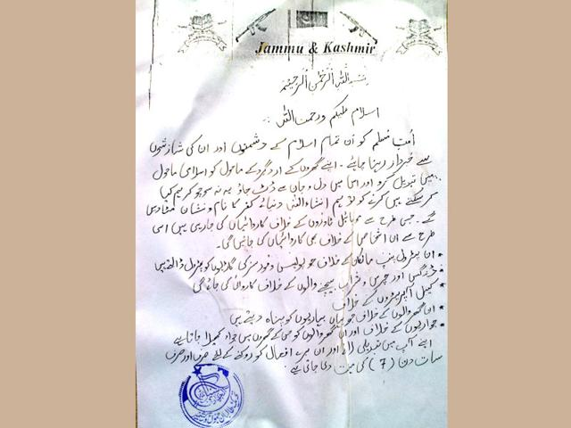J-K: Pak Taliban posters warn telecoms, petrol pumps, alcohol-sellers