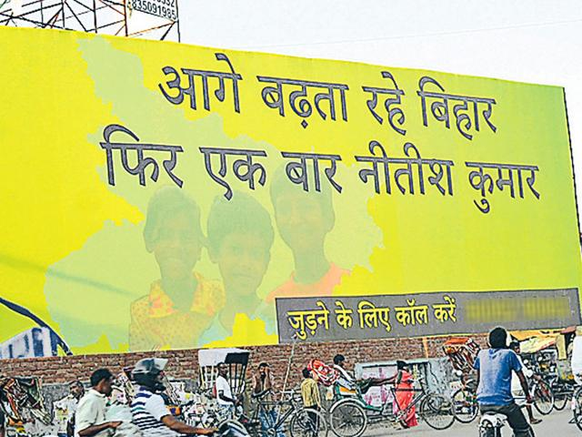 A-poster-of-Nitish-Kumar-endorsing-him-for-the-state-s-top-job-in-Patna