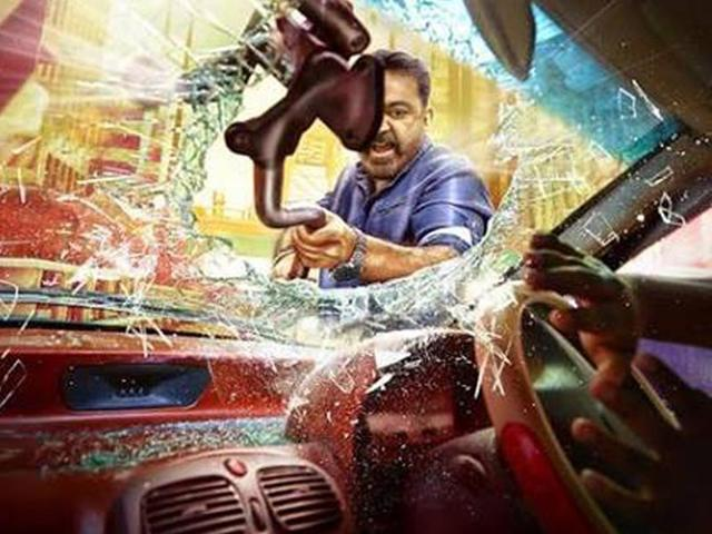 French experts to direct stunts in Thoongaavanam starring Kamal Haasan