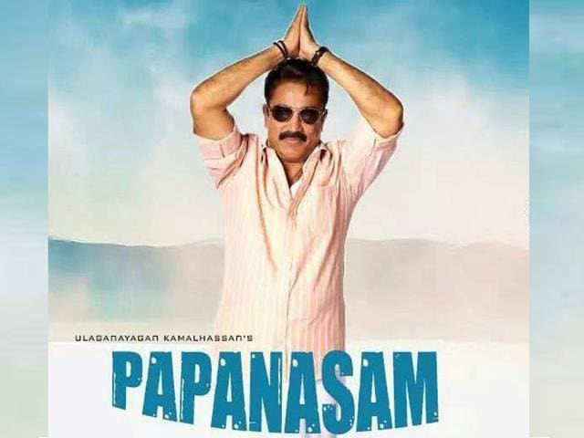 Drishyam won accolades as a good murder mystery and for the manner in which Mohanlal played the role of a father. Will Papanasam live up to the original? (papanasamtamilmovie/Facebook)