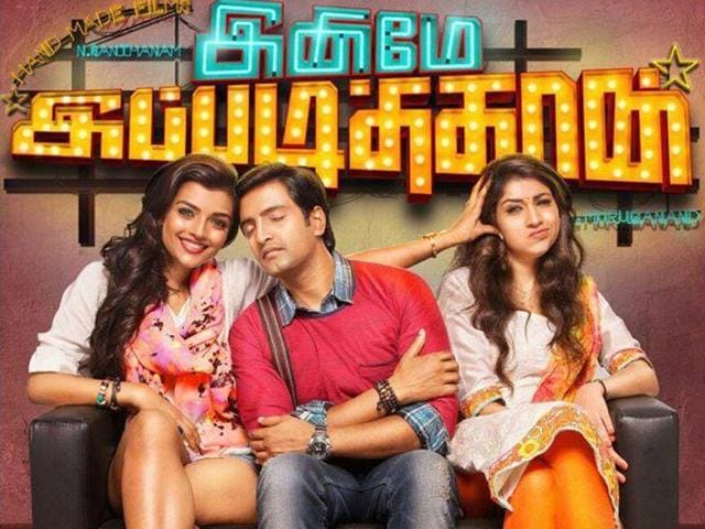 N-Santhanam-is-a-Tamil-actor-known-mostly-as-a-comedian-He-has-been-trying-to-shed-his-comic-avatar-and-play-lead-roles-Inimey-Ippadithan-is-expected-to-be-Santhanam-s-real-test-where-he-has-all-the-trappings-of-a-movie-hero-InimeyIppadithaan-Facebook