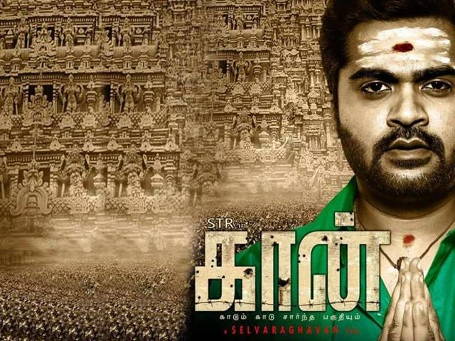 Simbu-starrer-Kaan-has-been-directed-by-Selvaraghavan-and-stars-Taapsee-Pannu-and-Catherine-Teresa-as-the-female-leads