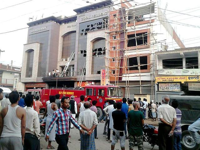 fire,Pratapgarh,hotel fire