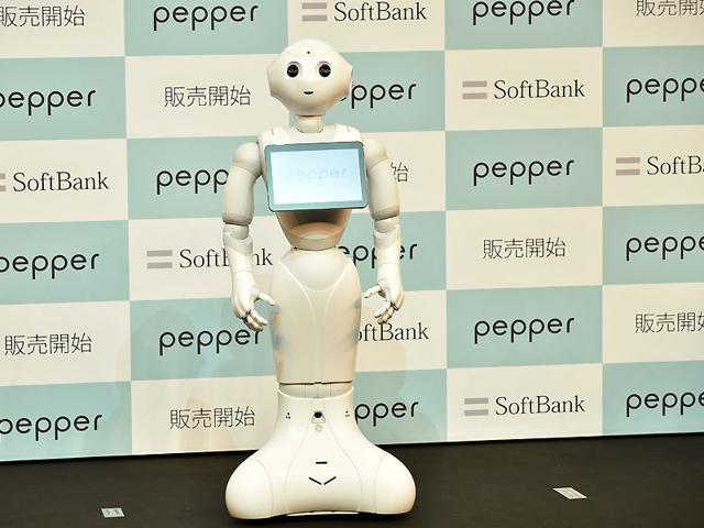 Pepper,SoftBank,Alibaba