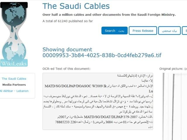 Wikileaks-has-published-more-than-60000-leaked-cables-from-Saudi-Arabia