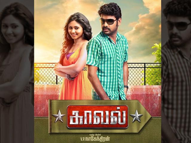 Kaaval-stars-Vimal-and-Karuna-and-is-another-addition-to-the-long-list-of-average-movies-on-corruption-in-the-police-force
