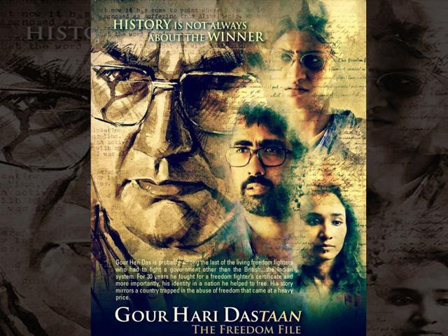 Gour-Hari-Dastaan-The-Freedom-File-is-based-on-the-life-of-Odia-freedom-fighter-Gour-Hari-Das-and-stars-Vinay-Pathak-and-Konkona-Sen-Sharma-in-the-lead-roles-gour-haridastaan-Facebook