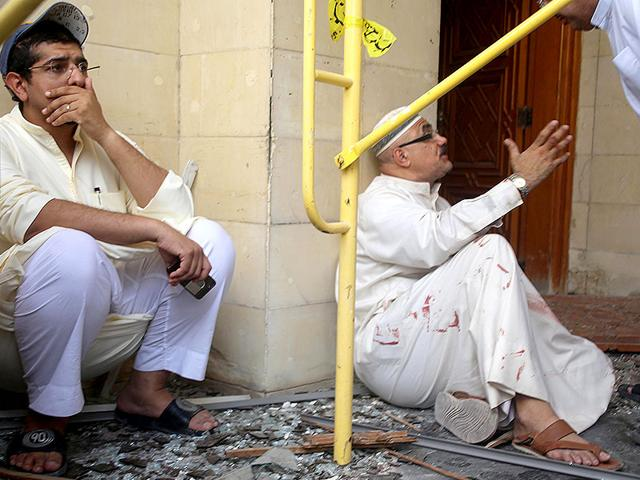 Kuwait mosque attack