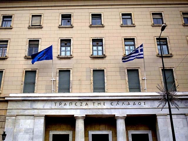 Greek Parliament,Greek banks,European Union