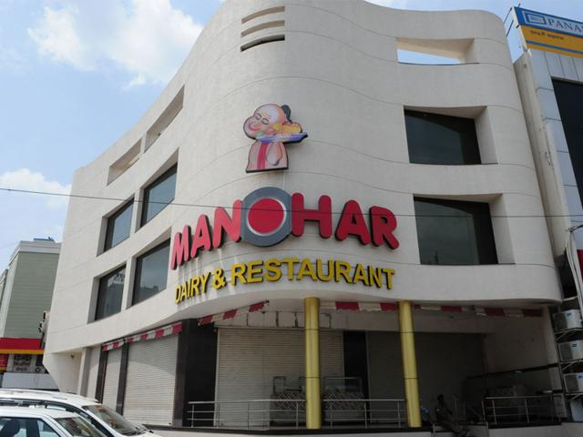 Income tax search,Narmada Hospital,Manohar dairy and restaurant