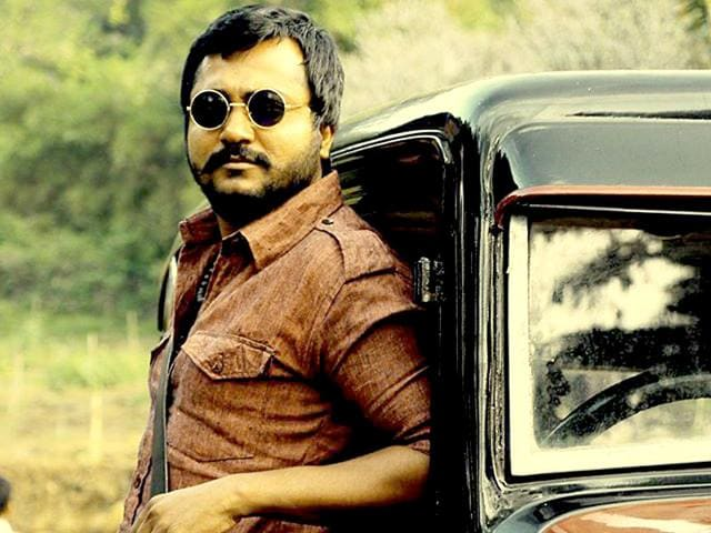 Urumeen Music