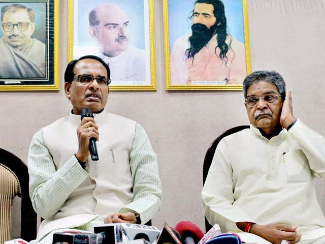 Madhya-Pradesh-chief-minister-Shivraj-Singh-Chouhan-addresses-a-press-conference-in-connection-with-the-death-of-the-people-linked-to-the-MPPEB-scam-in-Bhopal-PTI-Photo