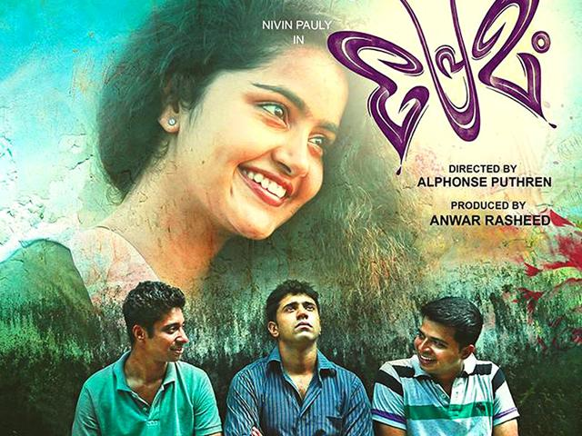 new malayalam movies torrent torrent