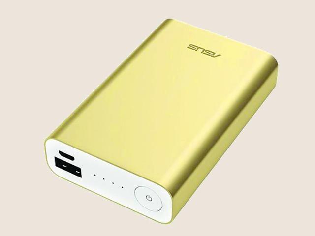 Asus-ZenPower