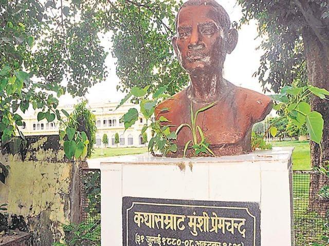 Munshi Premchand,Premchand Vatika,Lucknow University