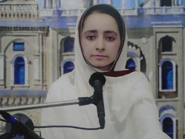 Sikh gir