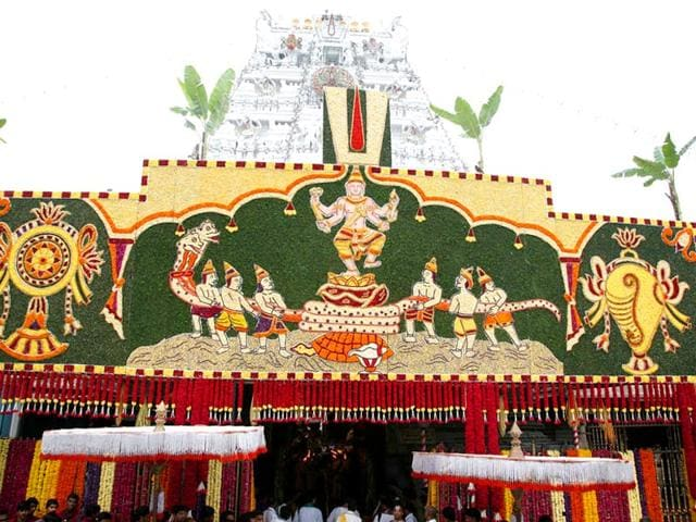 Lord Balaji gets demat account, to accept shares as donation